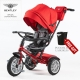 BENTLEY trike 6 in 1 Air Wheel Children Buggy Pram tricycle